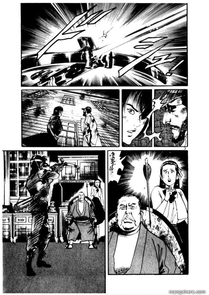 Yami No Aegis 18 Page 3