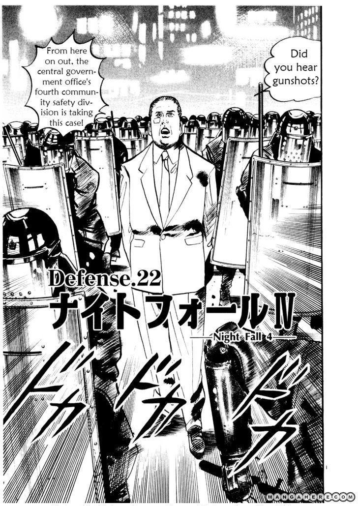 Yami No Aegis 22 Page 1