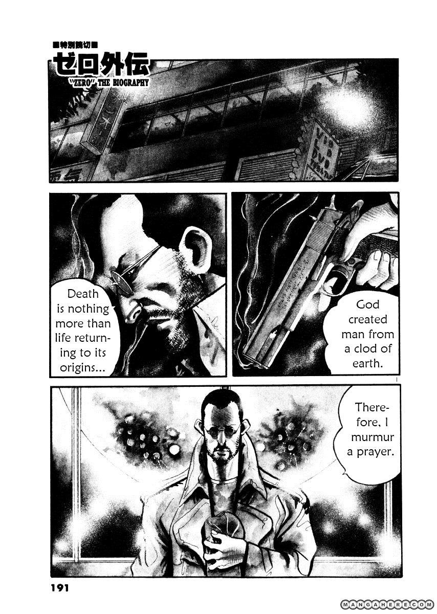 Yami No Aegis 27.5 Page 2