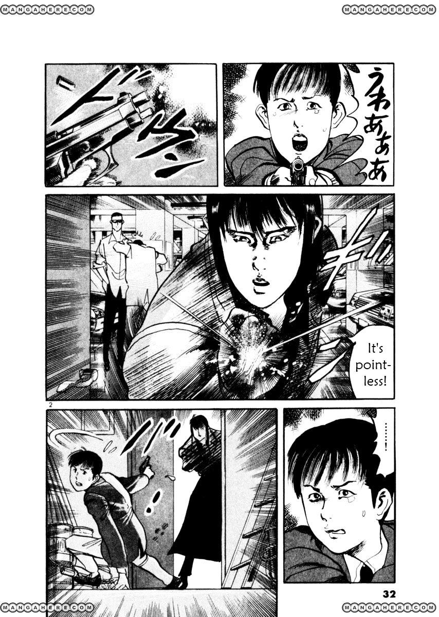 Yami No Aegis 39 Page 2