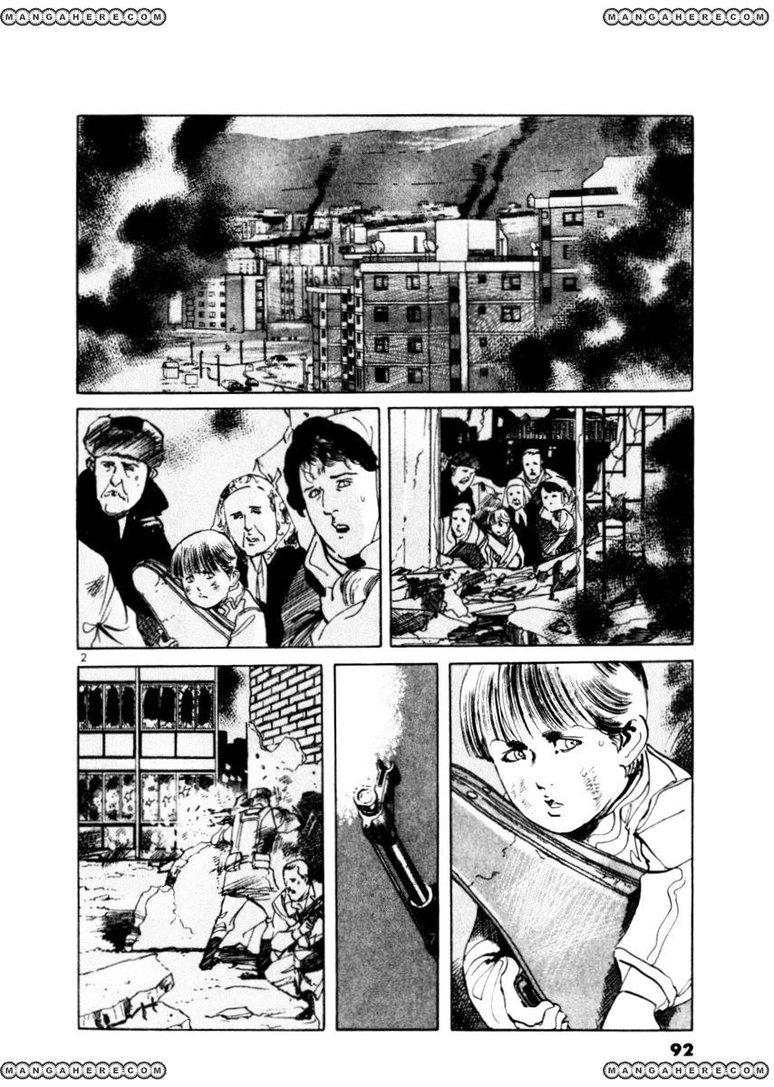 Yami No Aegis 42 Page 2