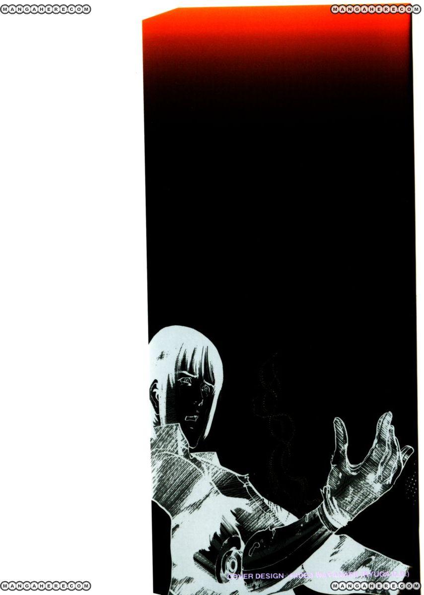 Yami No Aegis 47 Page 2