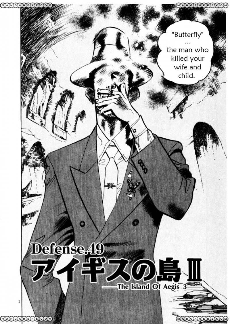 Yami No Aegis 49 Page 2