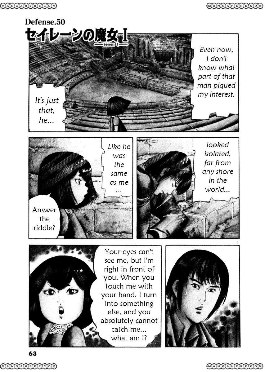 Yami No Aegis 50 Page 1