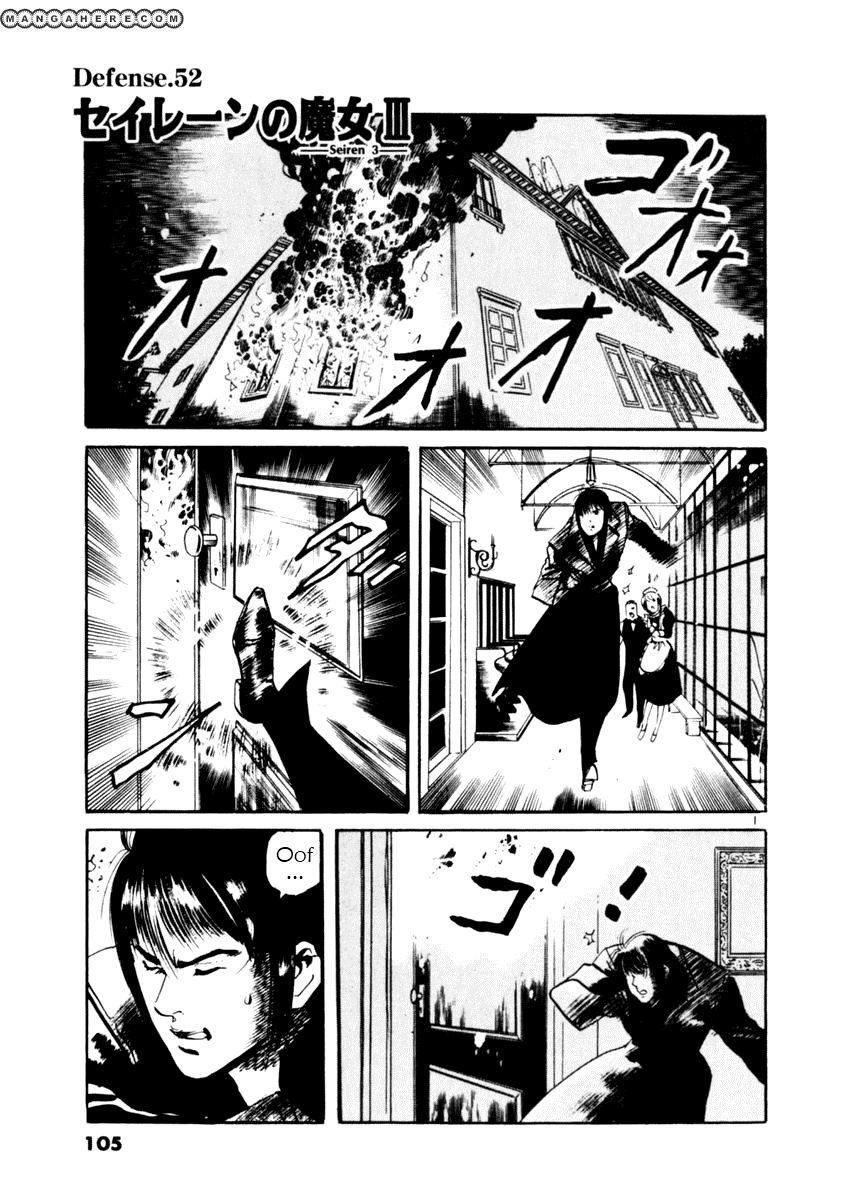 Yami No Aegis 52 Page 1