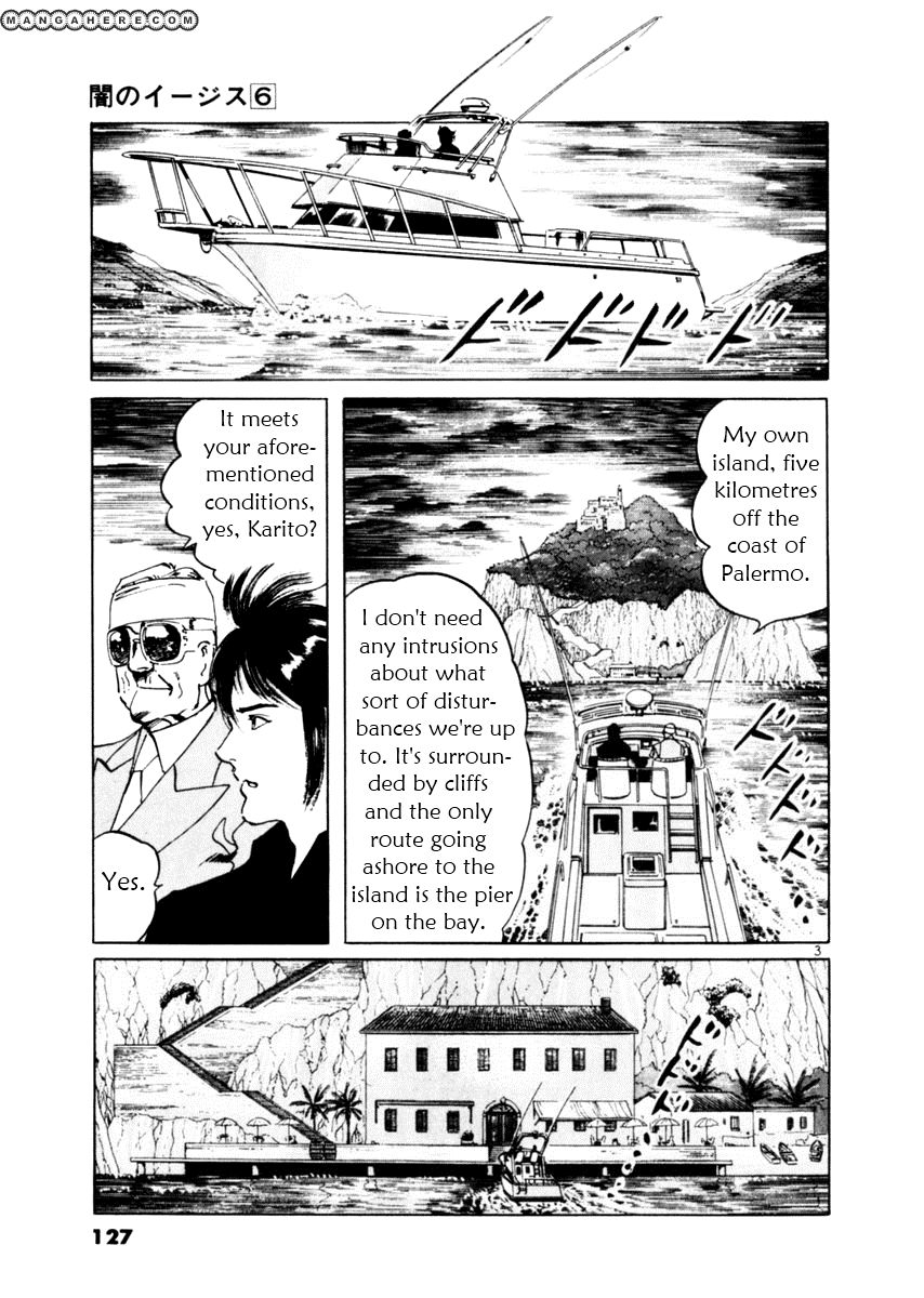 Yami No Aegis 53 Page 3