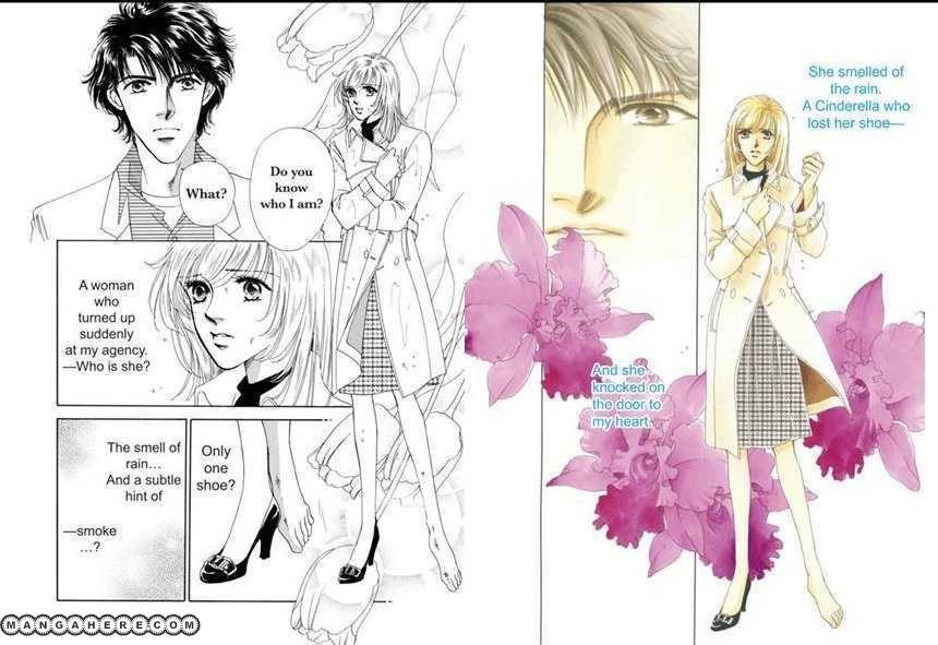 Cinderella Ni Kutsu O 1 Page 4