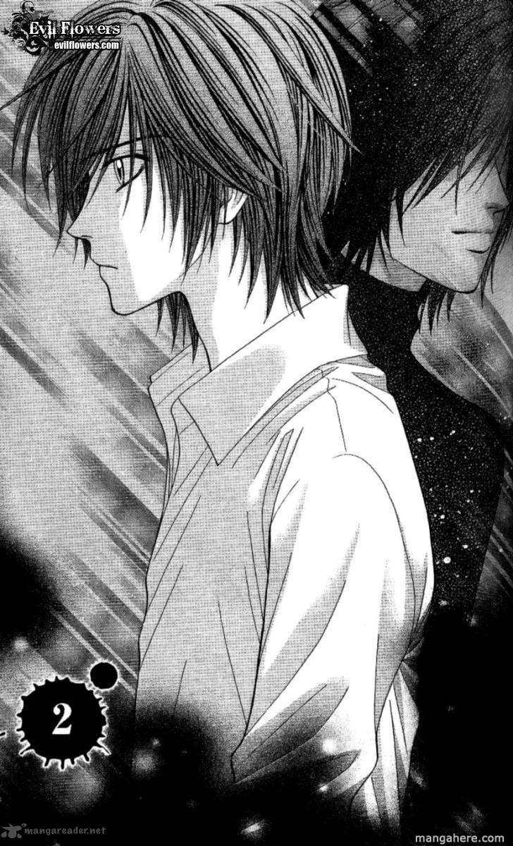 Toshi Densetsu 2 Page 3