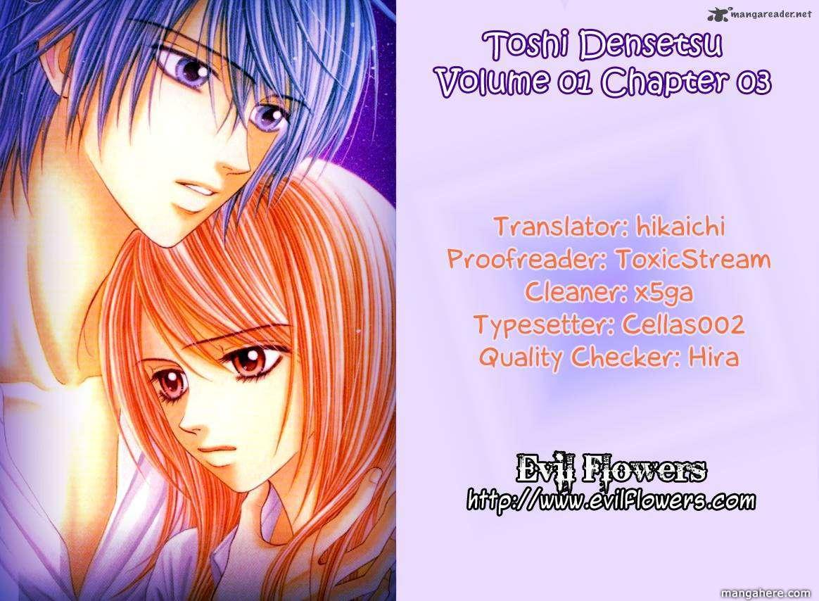 Toshi Densetsu 3 Page 2