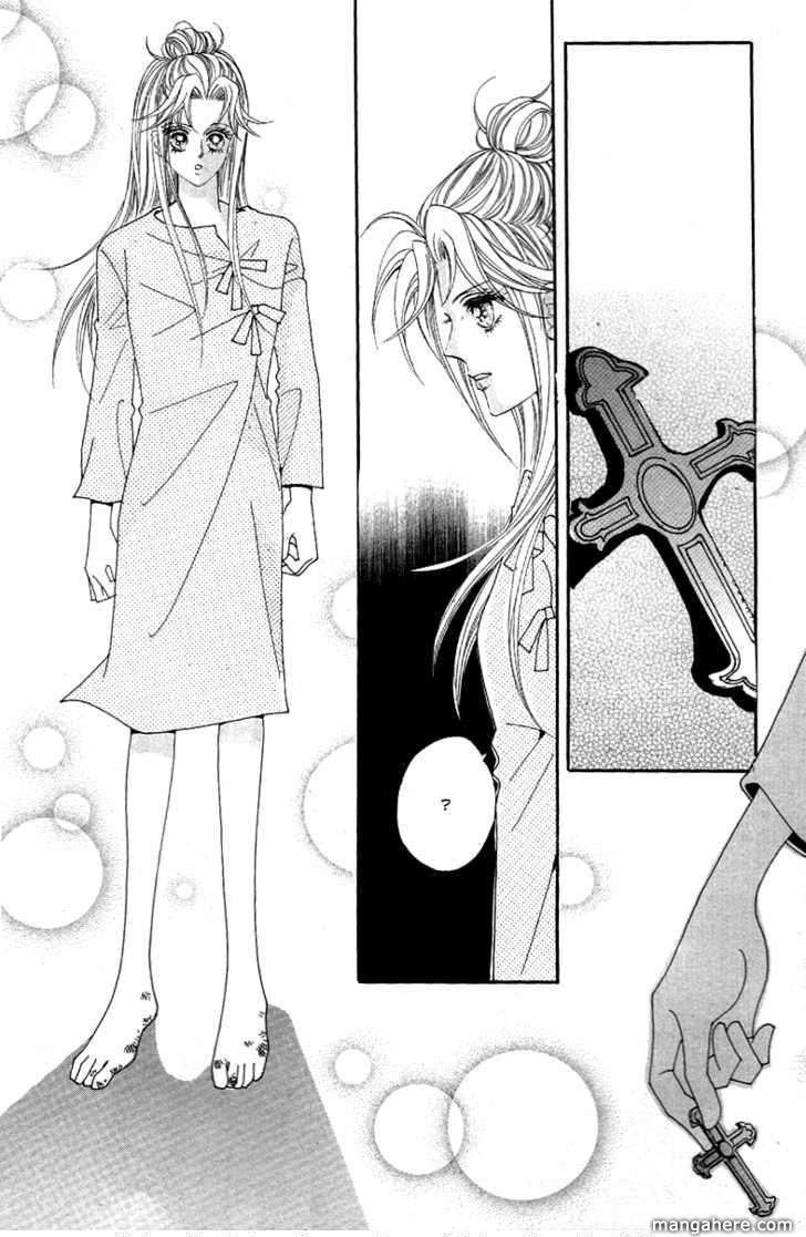 Girl (Hwang Mi Ri) 3 Page 1