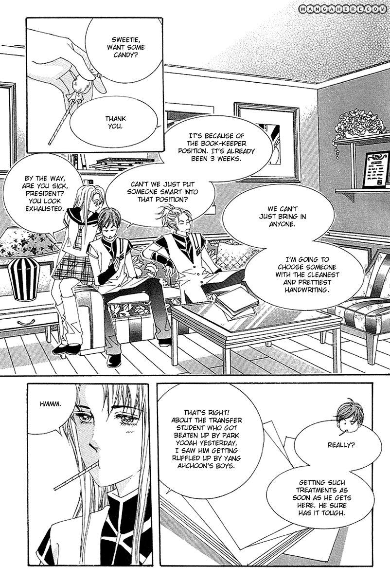 Girl (Hwang Mi Ri) 5 Page 5