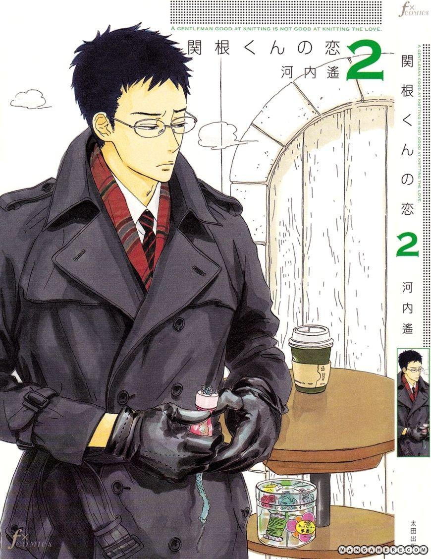 Sekine Kun No Koi 6 Page 2