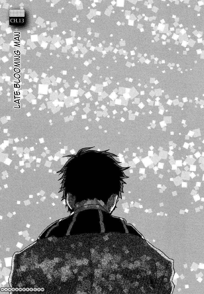 Sekine Kun No Koi 13 Page 2