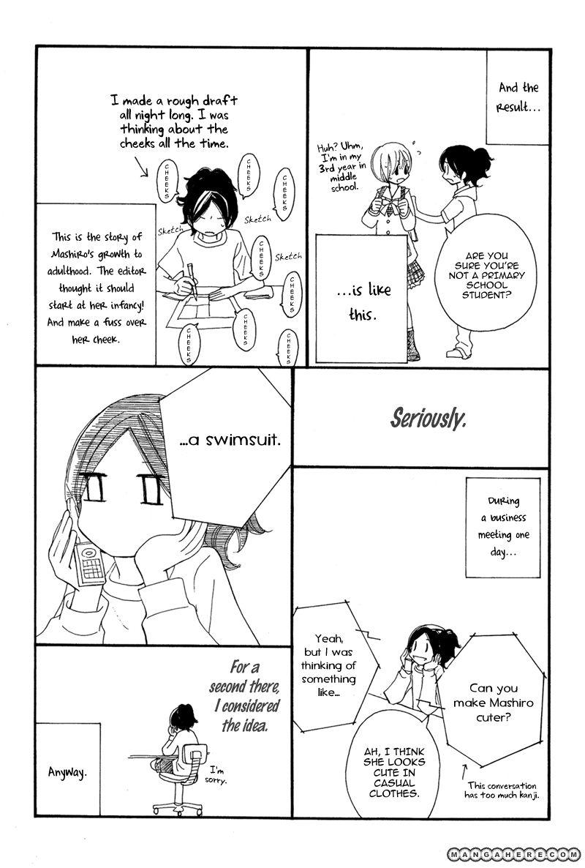Shiro No Eden 4.5 Page 2
