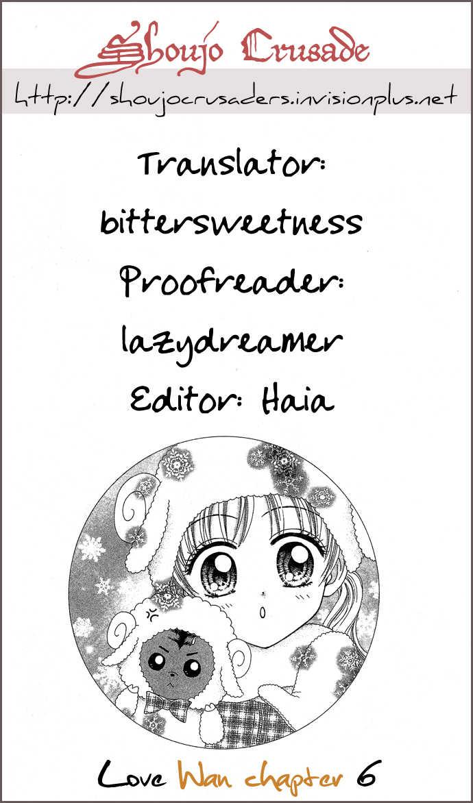 Love Wan! 6 Page 1