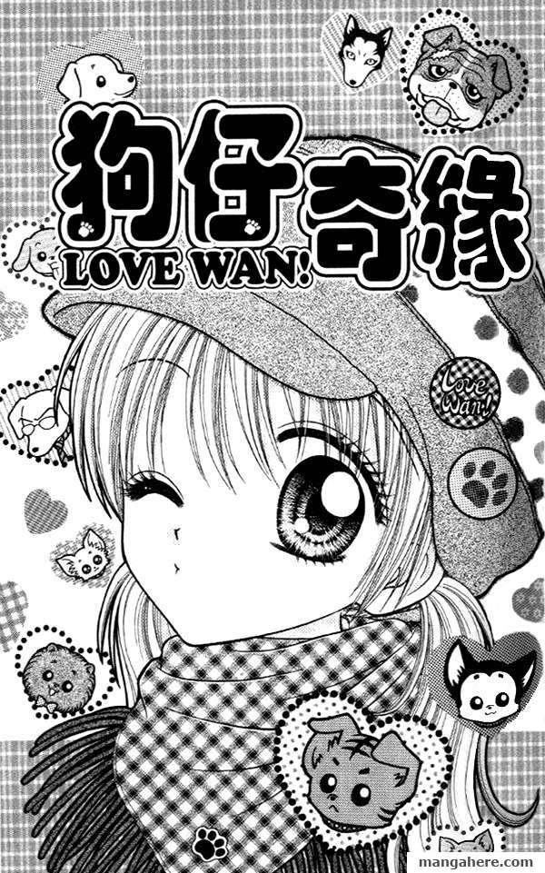 Love Wan! 14 Page 2