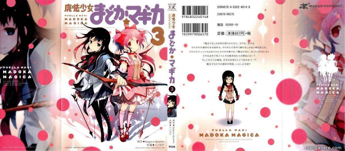 Mahou Shoujo Madoka Magica 9 Page 1