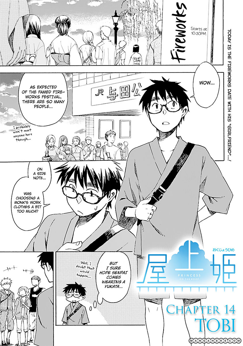 Okujouhime 14 Page 2