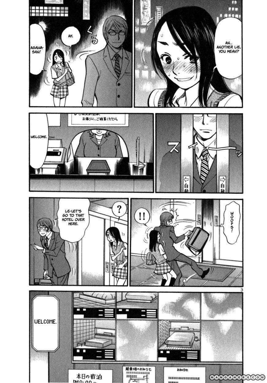 Sakuranbo Syndrome 8 Page 3