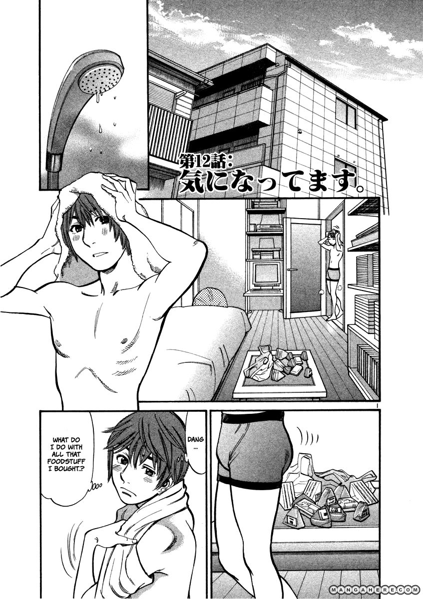 Sakuranbo Syndrome 12 Page 1