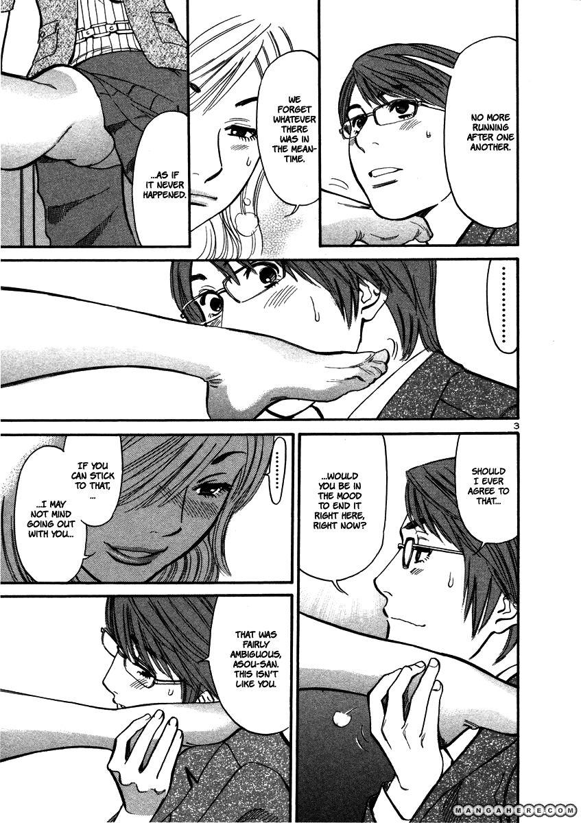 Sakuranbo Syndrome 15 Page 3