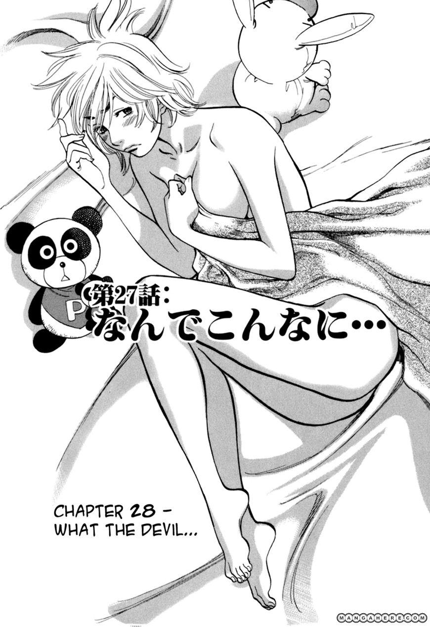 Sakuranbo Syndrome 27 Page 2