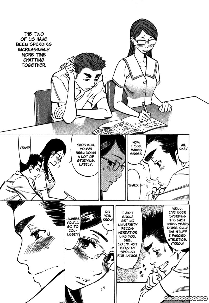 Sakuranbo Syndrome 41 Page 3