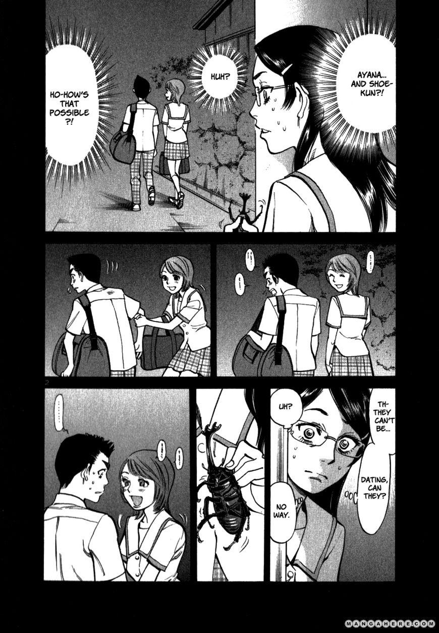 Sakuranbo Syndrome 43 Page 2
