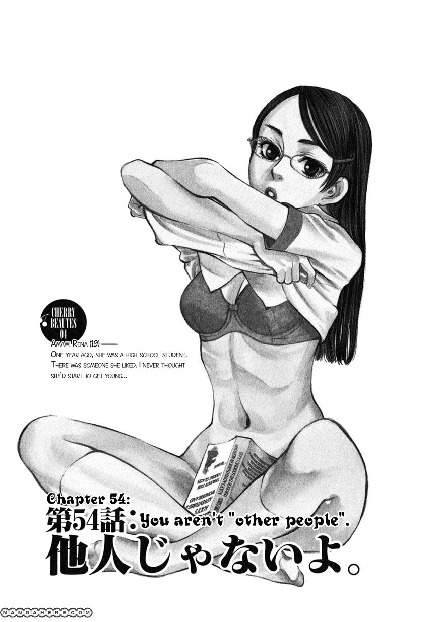 Sakuranbo Syndrome 54 Page 1