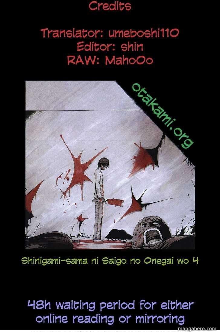 Shinigamisama ni Saigo no Onegai O 4 Page 1