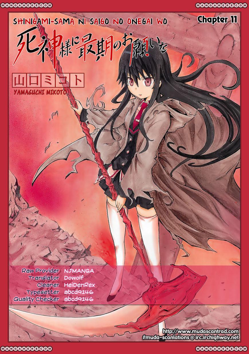 Shinigamisama ni Saigo no Onegai O 11 Page 1