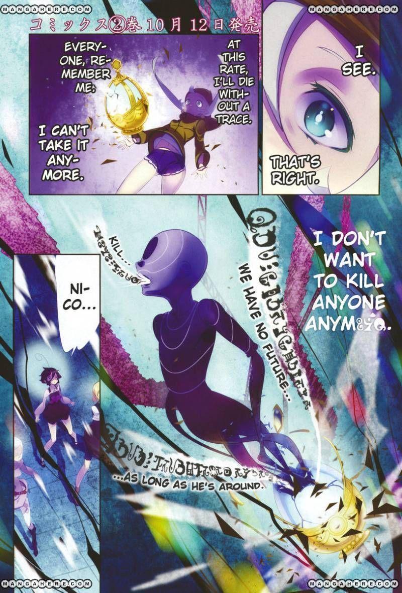 Magical Girl Kazumi Magica 9 Page 2