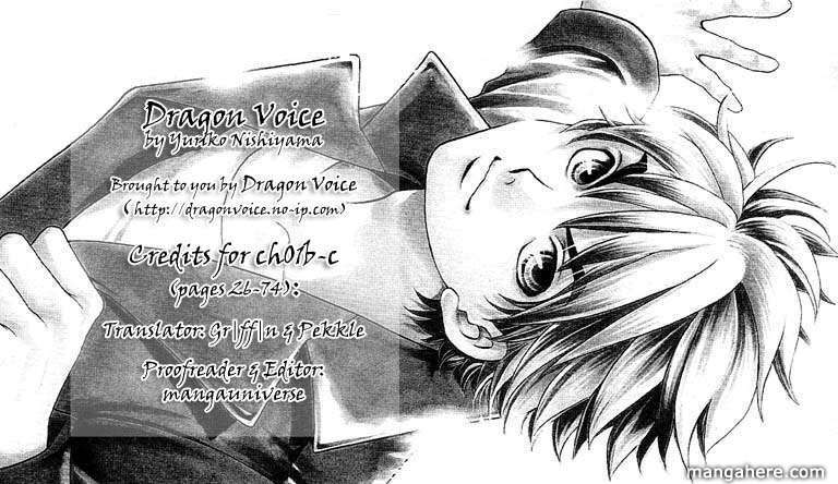 Dragon Voice 1 Page 2