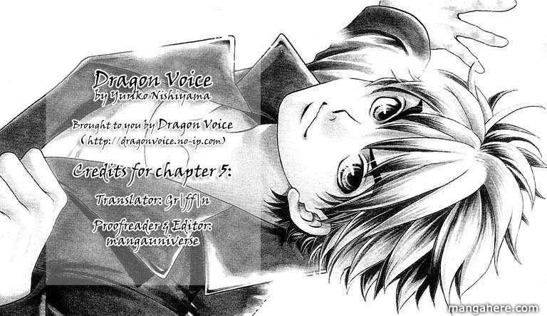 Dragon Voice 2 Page 1