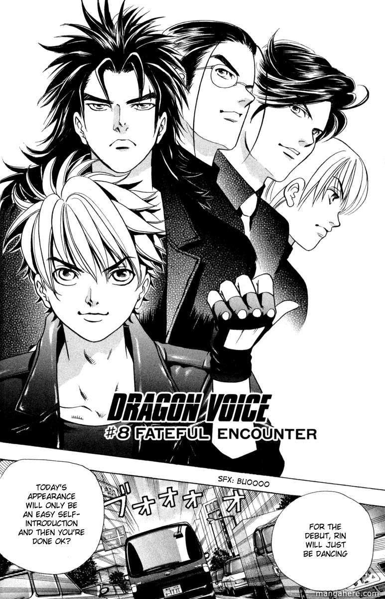 Dragon Voice 8 Page 3