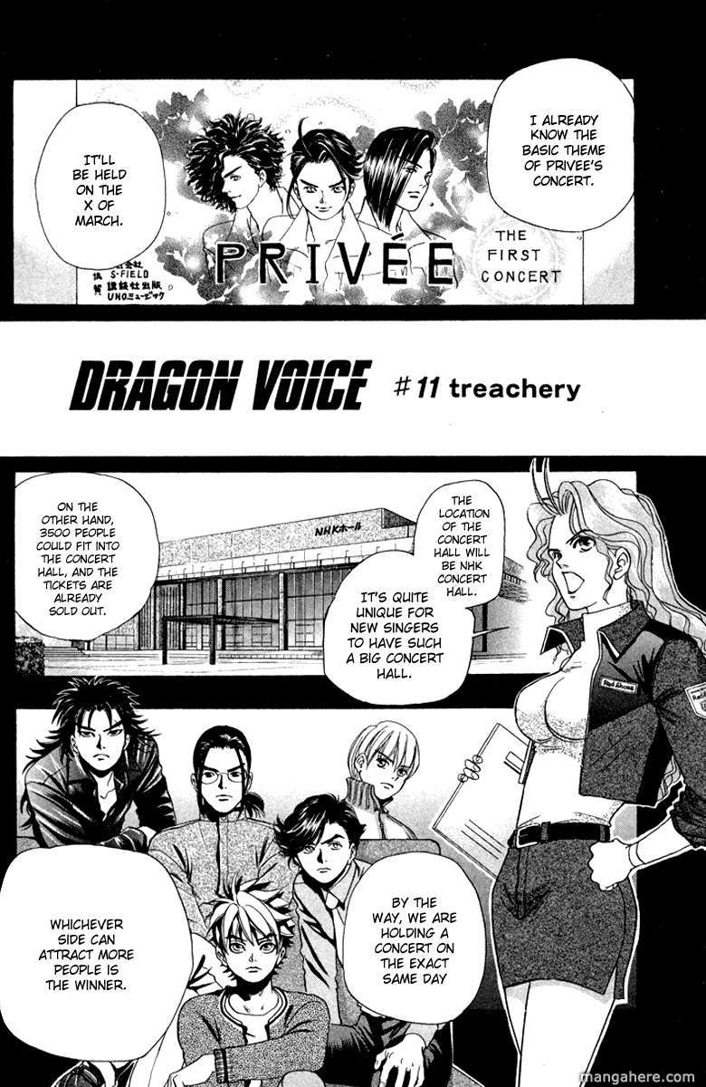 Dragon Voice 11 Page 2