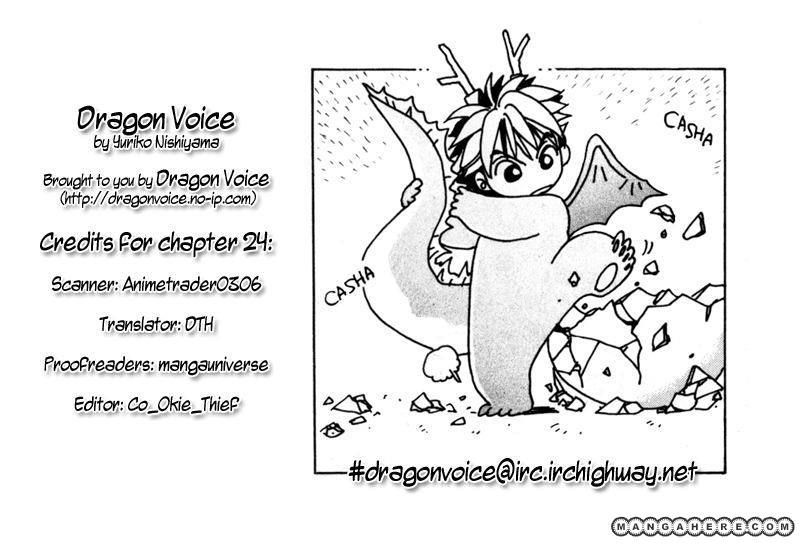 Dragon Voice 24 Page 1
