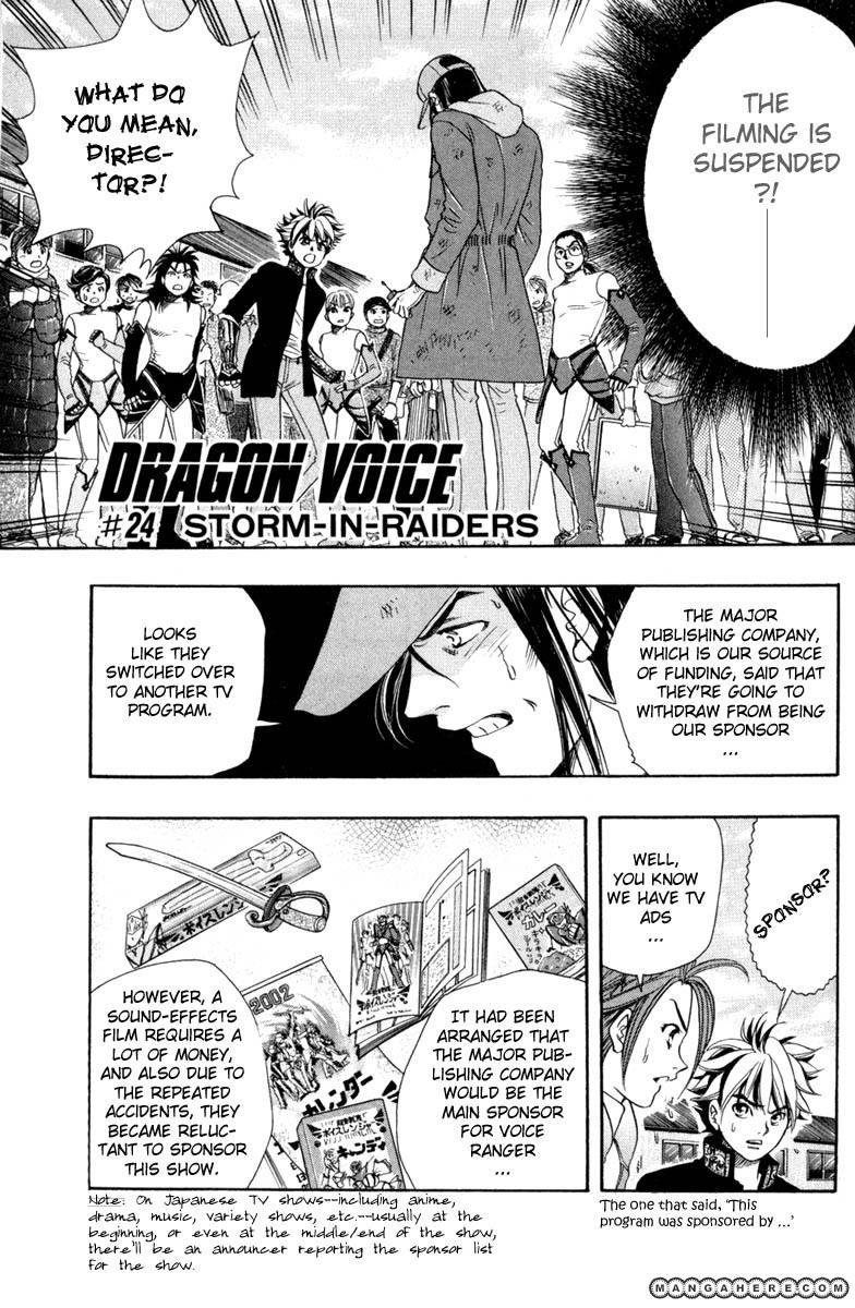 Dragon Voice 24 Page 2
