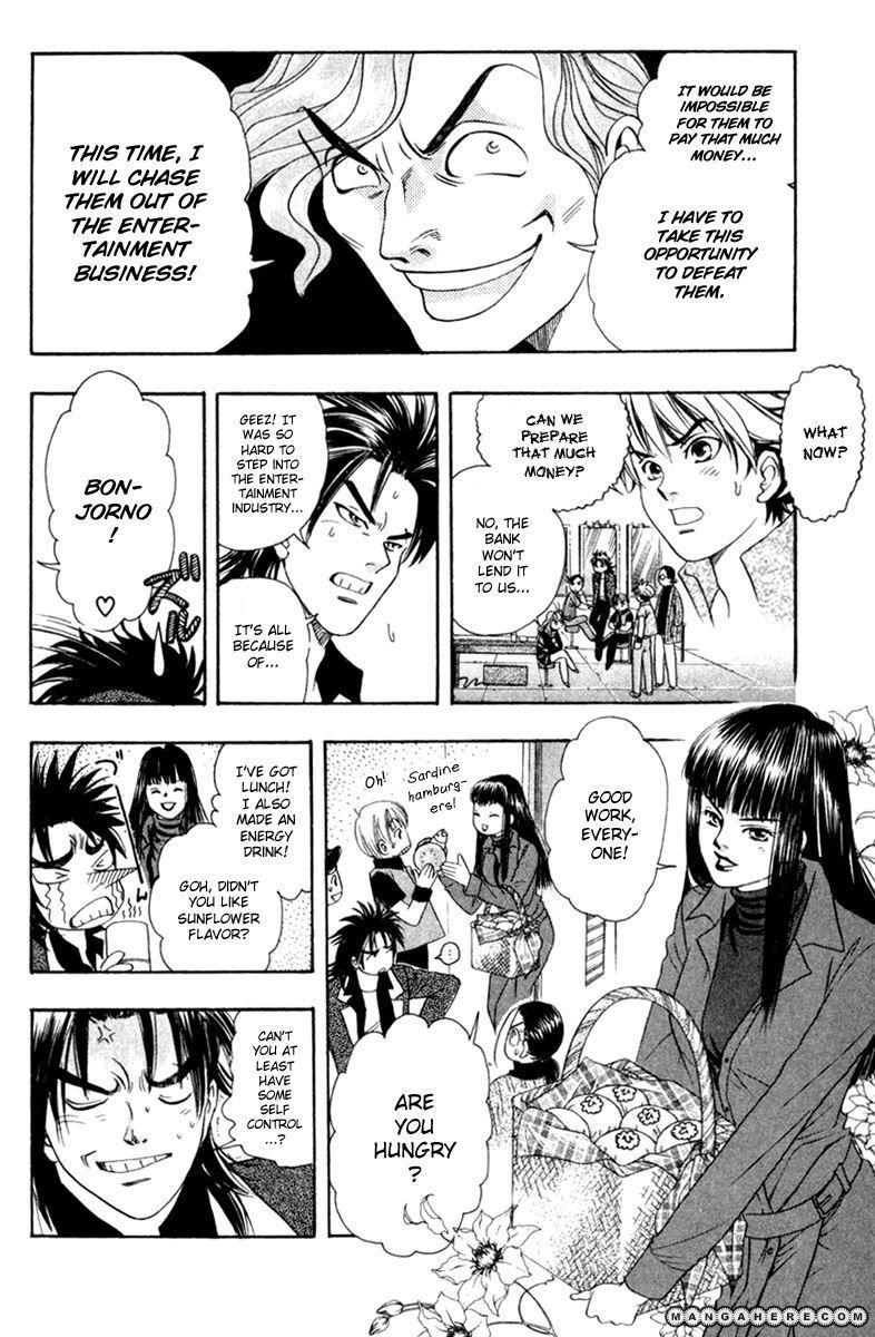 Dragon Voice 33 Page 2