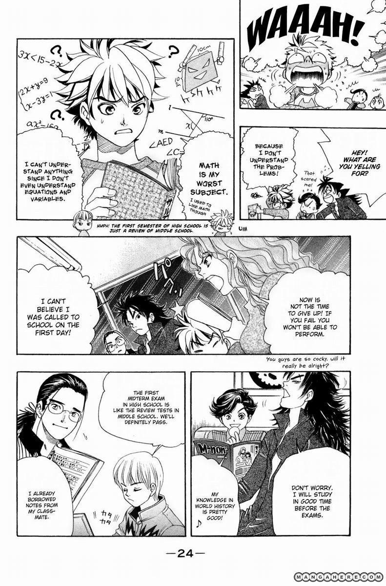 Dragon Voice 35 Page 2