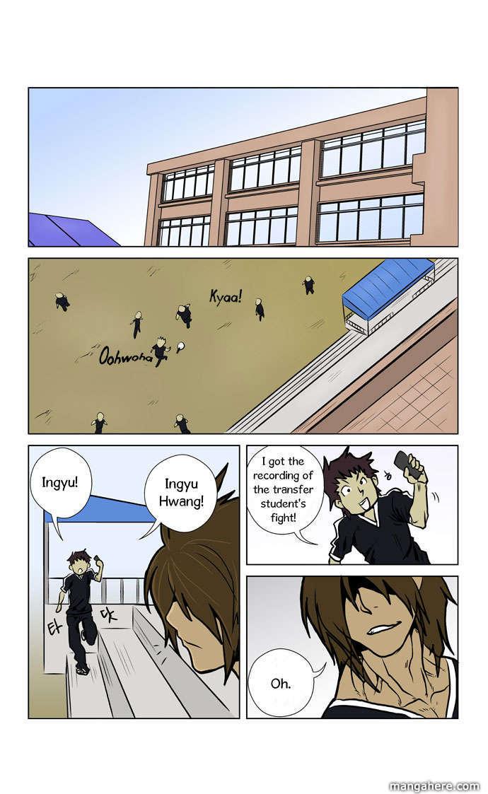 Transfer Student Storm Bringer 6 Page 2