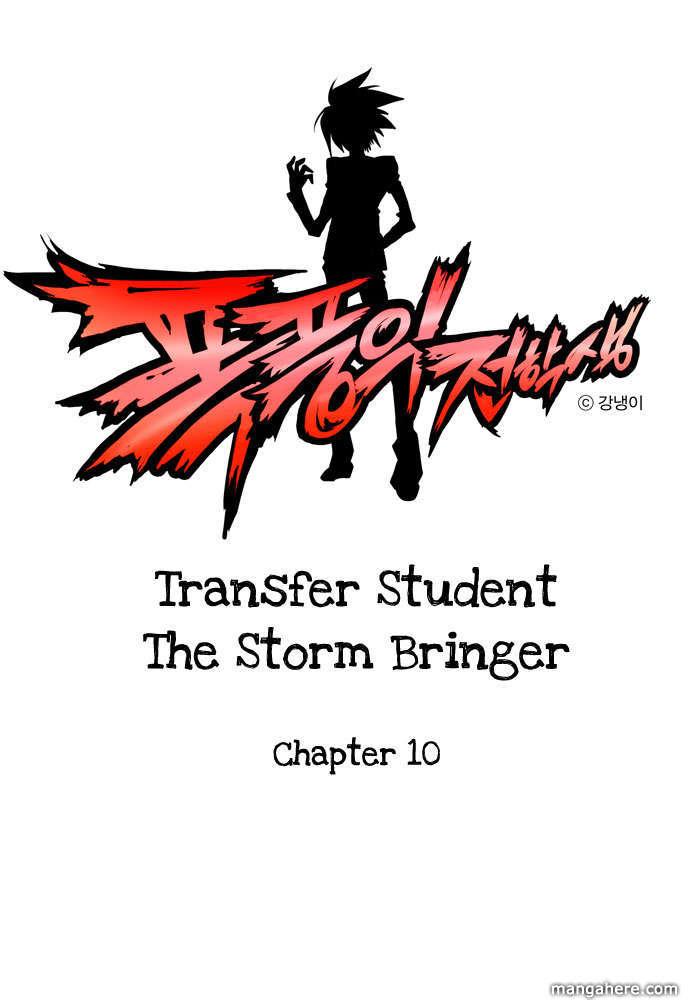 Transfer Student Storm Bringer 10 Page 3