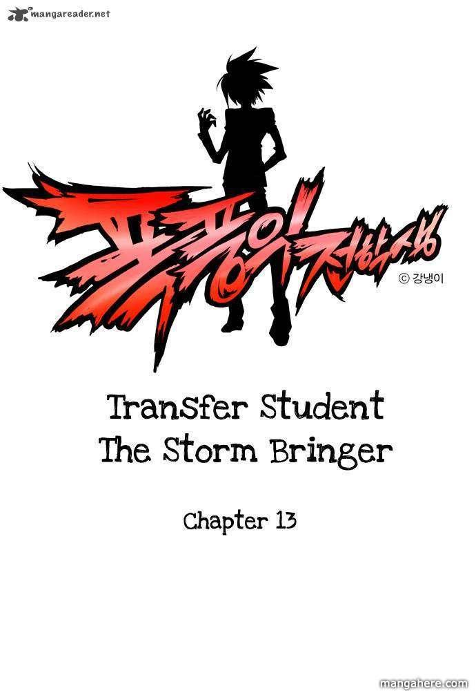 Transfer Student Storm Bringer 13 Page 2