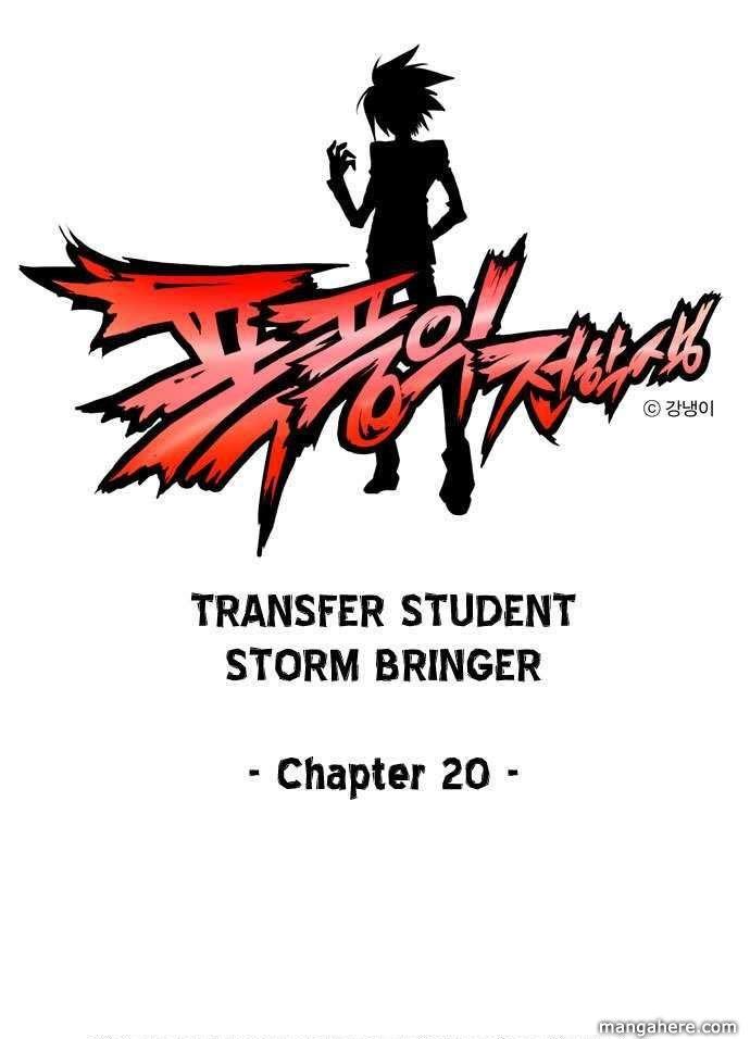 Transfer Student Storm Bringer 20 Page 2