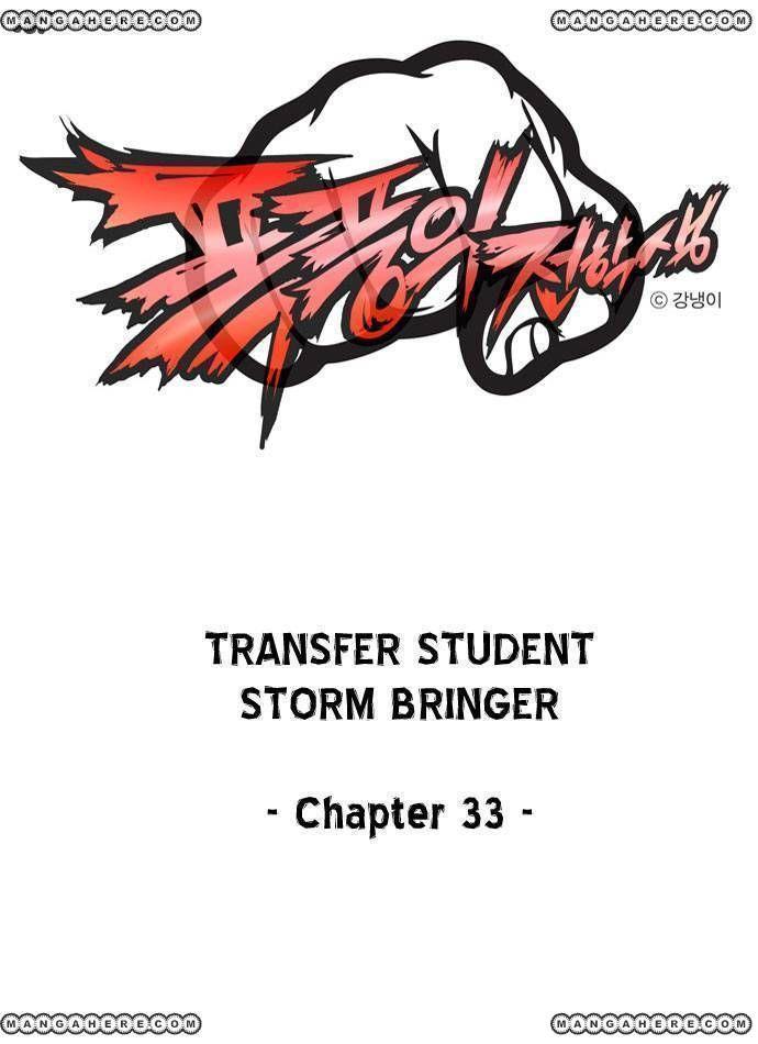Transfer Student Storm Bringer 33 Page 3