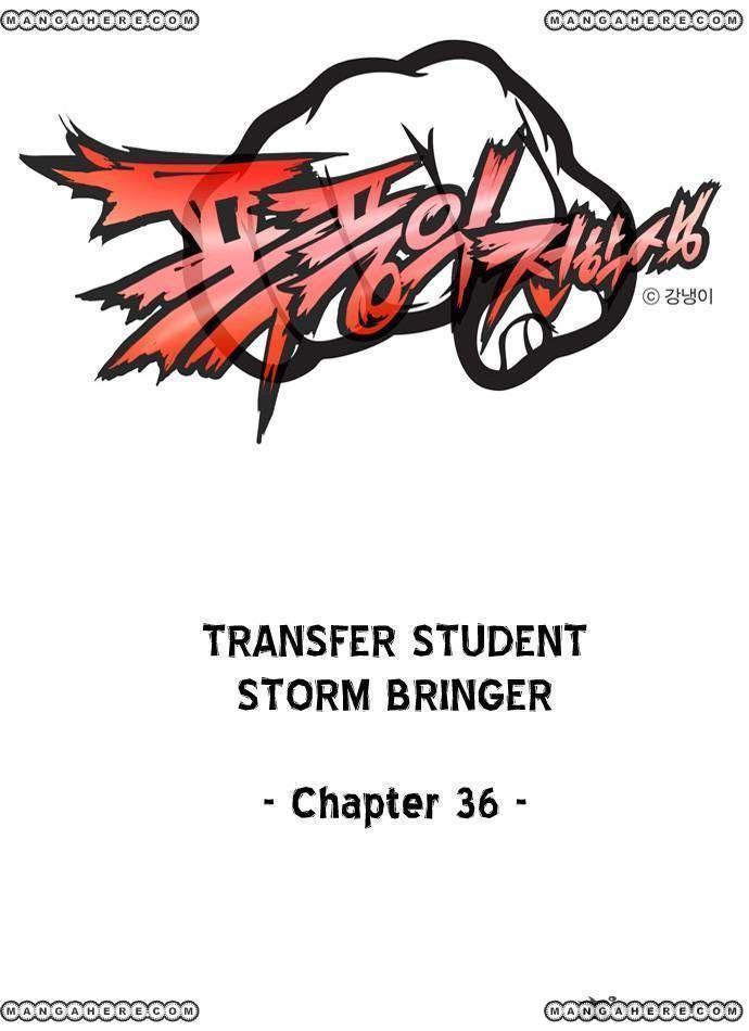 Transfer Student Storm Bringer 36 Page 2
