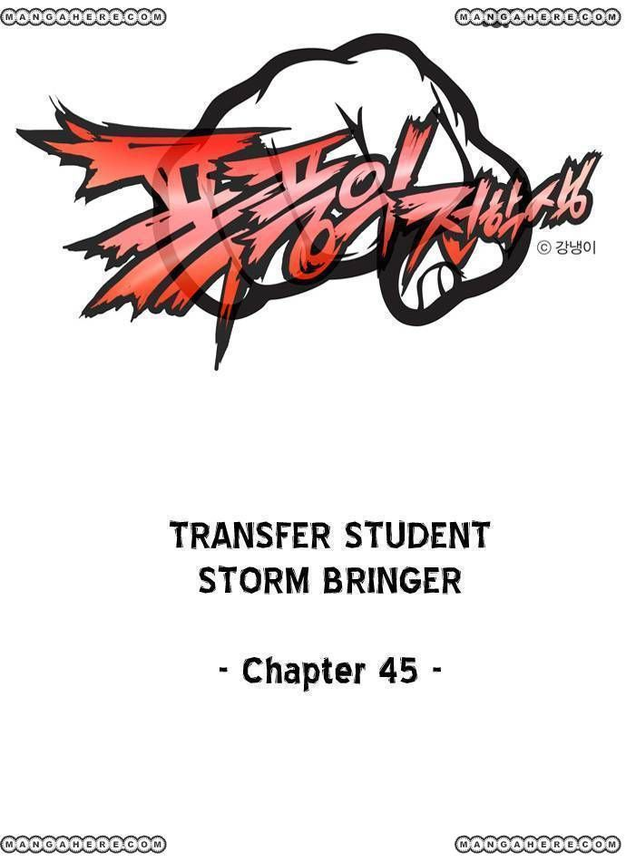 Transfer Student Storm Bringer 45 Page 1