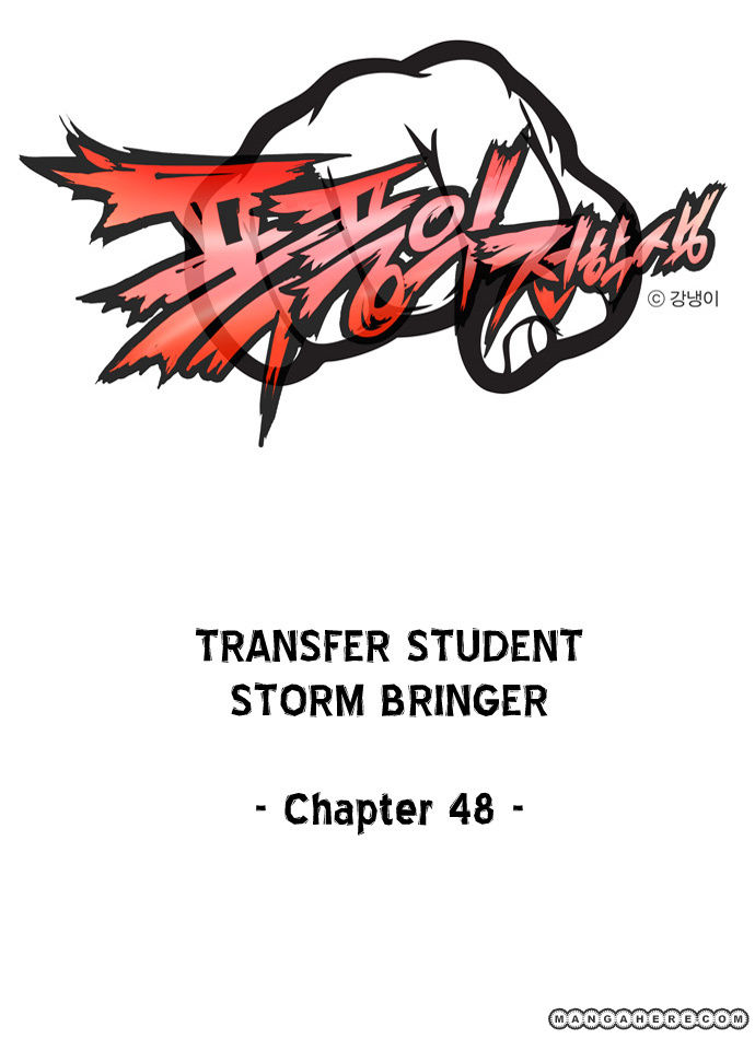 Transfer Student Storm Bringer 48 Page 1