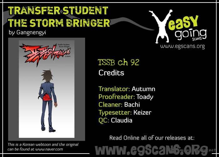 Transfer Student Storm Bringer 92 Page 1