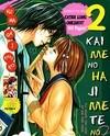 2 Kaime No Hajimete No Koi